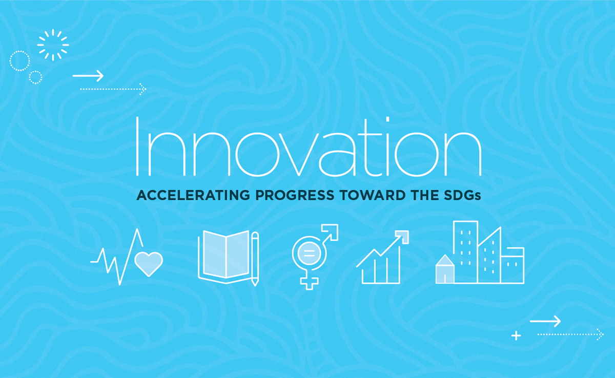 Innovation event banner (blue with illustrations representing SDGs)